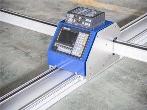1300x2500 մմ cnc պլազմային մետաղական կտրիչ ՝ ցածր գներով օգտագործվող CNC պլազմային կտրող մեքենաներ