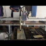 1530 դյուրակիր cnc պլազմային կտրող սարք