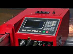1800 մմ շարժական ծանր երկաթուղային cnc պլազմային բոց գազի կտրող մեքենա