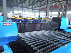 ավտոմատ մեքենաներ / CNC մետաղական կտրող մեքենաներ / պլազմային մեքենաներ ամենաէժան գնով