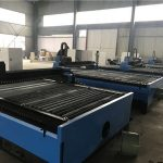 3D 220v պլազմային կտրող էժան չինական CNC պլազմային կտրող մեքենա մետաղի համար