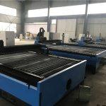 Չինաստանի թերթի մետաղական ափսեներ CNC պլազմային կտրող / պլազմային կտրող մեքենա 1325 չժանգոտվող պողպատից