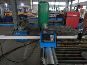 Մետաղական թերթի էժան գներով շարժական CNC գազի կտրող մեքենա