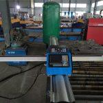 էժան գնի շարժական CNC գազի կտրող մեքենա մետաղական թերթի համար
