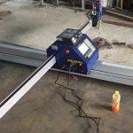 Չինաստան էժան 1500 * 2500 մմ մետաղական շարժական CNC պլազմային կտրող մեքենա ce
