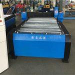 Չինաստան 100 ա պլազմային կտրող CNC մեքենա 10 մմ ափսե մետաղ