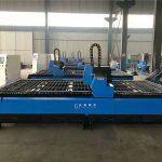 չինական CNC մետաղական բոցով պլազմային կտրող մեքենա