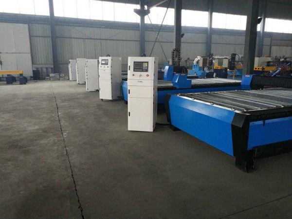 Cnc դյուրակիր պլազմային բոց կտրող մեքենա ապարատներում CNC չժանգոտվող պողպատից կտրող մեքենայում
