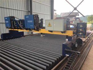 Կոշտ պողպատ H ճառագայթների արտադրության գծի կտրման համար կրկնակի սկավառակ Gantry CNC Plasma կտրող մեքենա