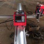 բարձրորակ դյուրակիր cnc բոց / մինի մետաղական շարժական CNC պլազմային կտրող մեքենաներ