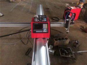 Բարձրորակ դյուրակիր cnc պլազմային կտրող մեքենա CNC պլազմային կտրիչ `չժանգոտվող պողպատից և մետաղական թերթից