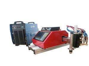 Costածր արժեքի թեթև քաշի դյուրակիր CNC FlamePlasma կտրող մեքենա