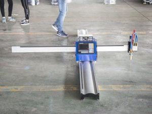 Նոր տեխնոլոգիական դյուրակիր cnc պլազմային կտրող մեքենա էժանացնում է փոքր բիզնեսի արտադրության մեքենաներ