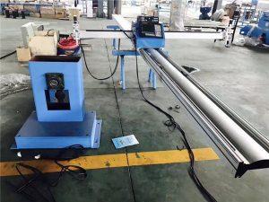 XG-300J CNC խողովակների պրոֆիլավորման և ափսեի կտրման մեքենա 3 առանցք