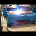 Չինաստան էժան շարժական CNC պլազմային կտրող մեքենա