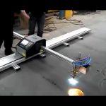Չինաստանի արտադրողի դյուրակիր CNC պլազմային կտրող սարք
