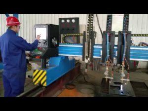 ծանր հերթապահի gantry cnc պլազմային կտրող մեքենա մետաղական արտադրություն ավտոմատացված