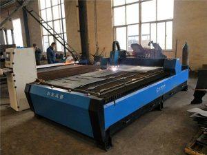 CNC պլազմային կտրող սարք / շարժական CNC պլազմային կտրող մեքենաներ