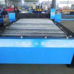 CNC պլազմային կտրող մետաղական ափսեներ փոքր մեքենաներ ՝ փող աշխատելու / պլազմային կտրող մեքենա cnc