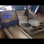 cnc դյուրակիր օդային պլազմային կտրող մեքենա, շարժական օդային պլազմային կտրող