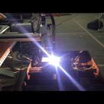 ցածր գնով դյուրակիր CNC գազի պլազմային կտրող մեքենա