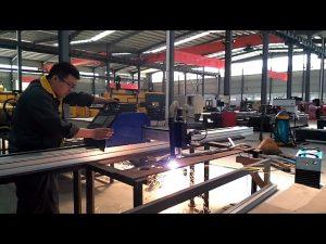 դյուրակիր cantilever CNC պլազմային կտրող սարք