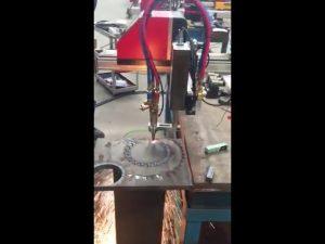 դյուրակիր cnc կրակի դանակ մինի CNC պլազմային կտրող մեքենա CNC կտրող մեքենա