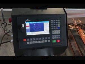 դյուրակիր cnc flameplasma կտրող մեքենա servo շարժիչով