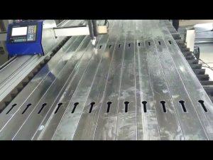 դյուրակիր cnc պլազմային կտրող CNC բոց կտրող մեքենա մետաղի համար